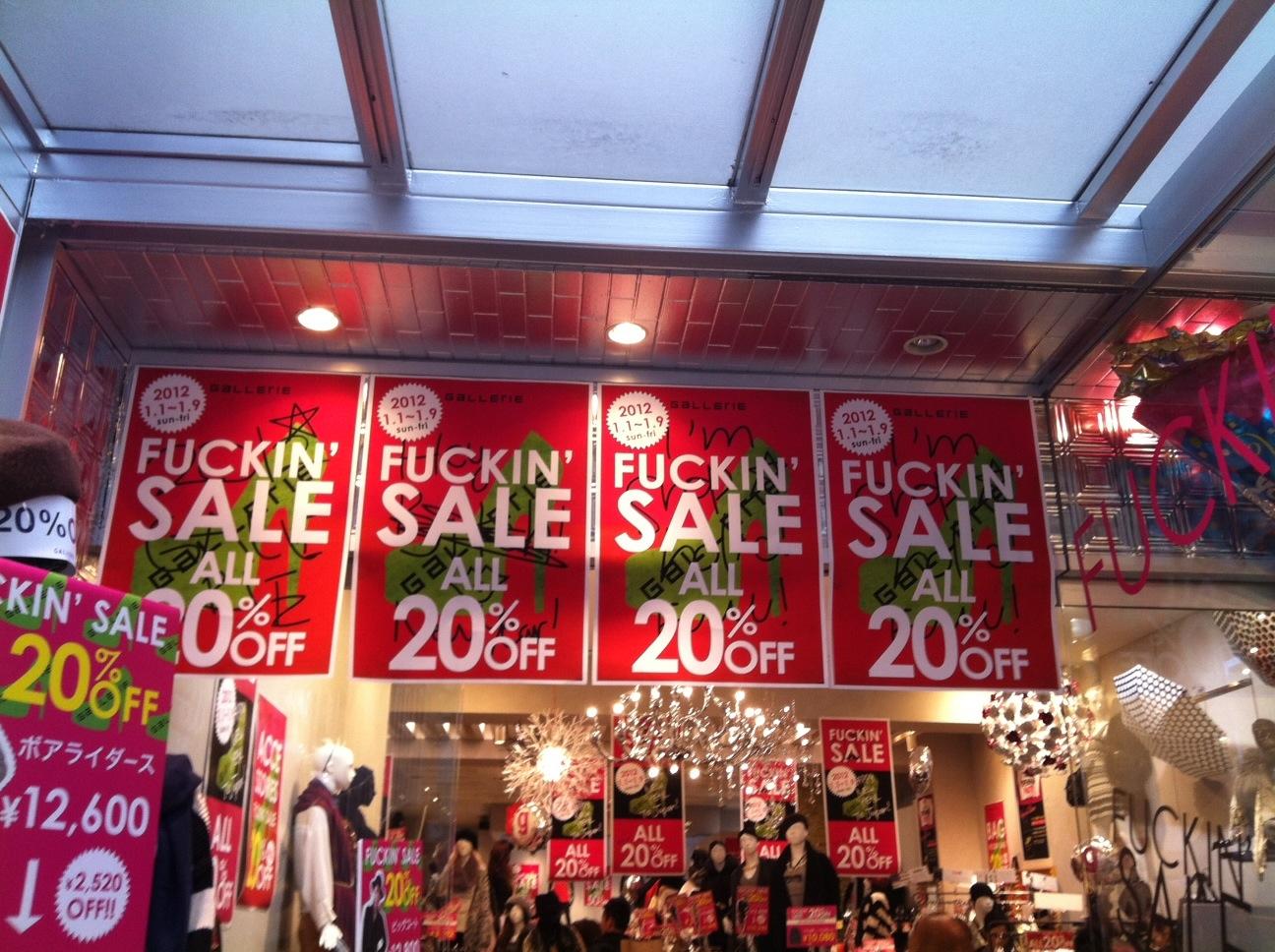 fuckin_sale.jpg