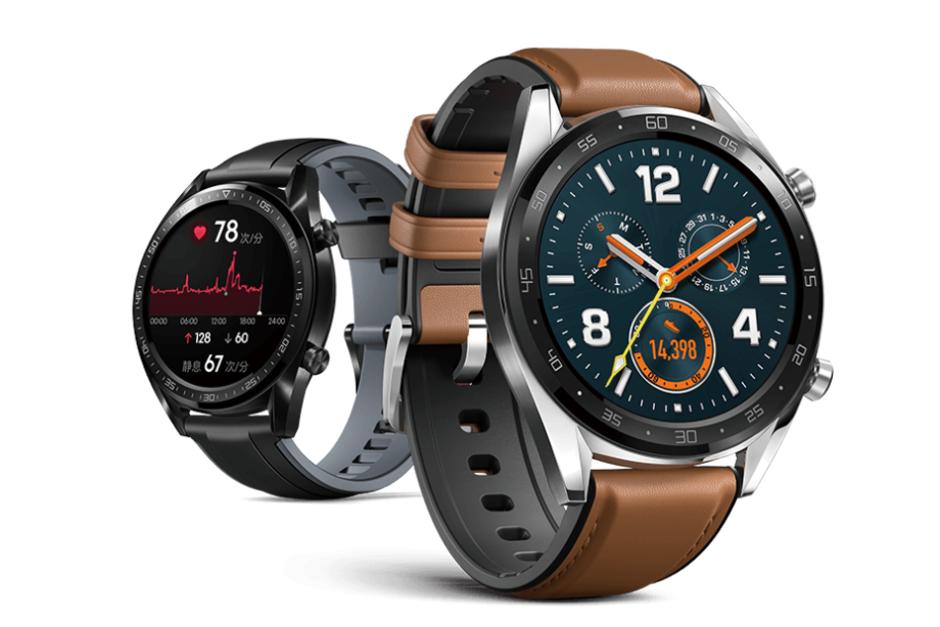 Huawei-Watch-GT.png
